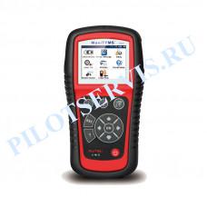 Сканер диагностический Autel TS601, TPMS