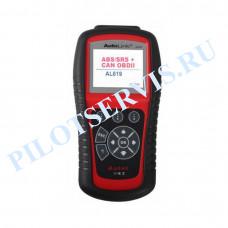 Сканер диагностический Autel Autolink AL619, OBD II