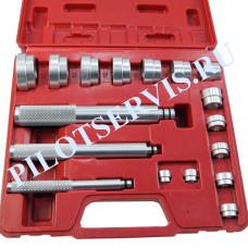 Оправки для обслуживания подшипников и уплотнений (17 предметов) AE&T MHR09022