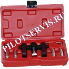 Инструмент ремонта поворотного шарнира универсальный (7 предметов) AE&T MHR08518