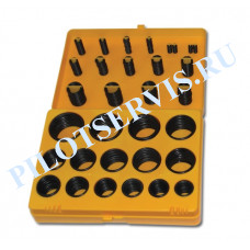 Резиновые уплотнительные кольца SMC - Комплект №2