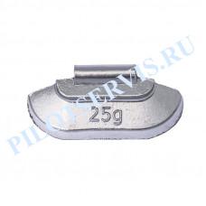 Груз набивной для стальных дисков 25 грамм (100 шт в уп)