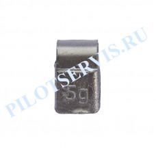 Груз набивной для легкоспавных дисков 5 грамм (100 шт. в уп)