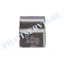 Груз набивной для легкоспавных дисков 10 грамм (100 шт. в уп)