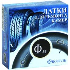 Латка камерная Rossvik Ф32 мм, 200 шт/уп
