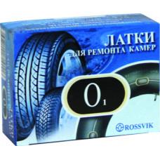 Латка камерная овальная Rossvik О1 (24*36 мм), 200 шт/уп