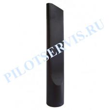 Насадка щелевая узкая, диаметр 36 мм.