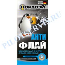 Очиститель насекомых Антифлай Rossvik спрей (0,5 л)