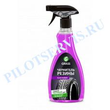 "Полироль для шин ""Black rubber"" (флакон 500 мл)"