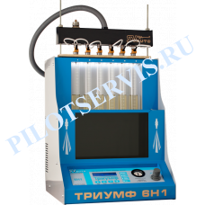 Стенд диагностики и очистки электроклапанных форсунок  Триумф 6H1