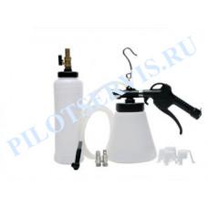 Приспособление замены тормозной жидкости пневматическое AE&T TA-G1036