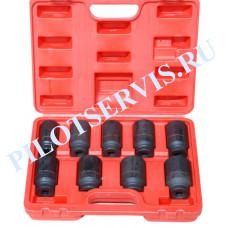 Головки гаек оси (9 предметов) AE&T MHR03256
