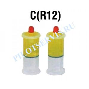 Сменный балон с УФ-жидкостью Trommelberg F104260-C (R12)