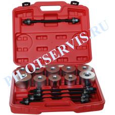Оправки для установки и удаления втулок (27 предметов) AE&T MHR03206A