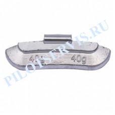 Груз набивной для стальных дисков 40 грамм (50 шт в уп)