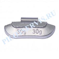 Груз набивной для стальных дисков 30 грамм (100 шт в уп)