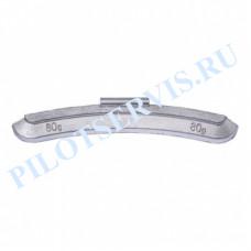 Груз набивной для стальных дисков 80 грамм (25 шт в уп)