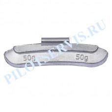 Груз набивной для стальных дисков 50 грамм (50 шт в уп)