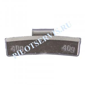 Груз набивной для легкоспавных дисков 40 грамм (50 шт. в уп)