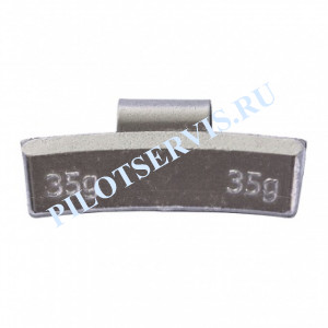 Груз набивной для легкоспавных дисков 35 грамм (50 шт. в уп)