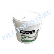 Балансировачные гранулы Pro Balance, 4 кг