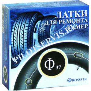 Латка камерная Rossvik Ф37 мм, 200 шт/уп