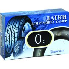 Латка камерная овальная Rossvik О2 (30*43 мм), 200 шт/уп