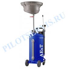 Установка HC-2185 AE&T для сбора и замены масла
