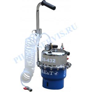 Приспособление GS-432 AE&T для замены тормозной жидкости