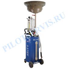 Установка HC-2197 AE&T для сбора и замены масла 76л с предкамерой