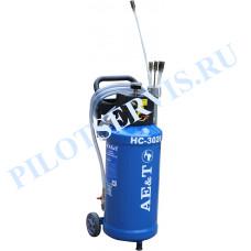 Установка HC-3026 AE&T для замены масла 30л