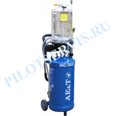 Установка HC-3027 AE&T для замены масла 30л с предкамерой