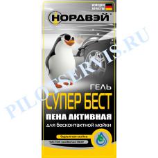 """Активная пена Россвик """"Супер бест"""" гель 5 л"""