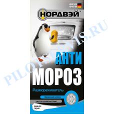 Антимороз Rossvik  0,25 л