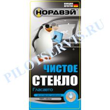 Очиститель стекол Гласавто Rossvik спрей ( 0,5 л )