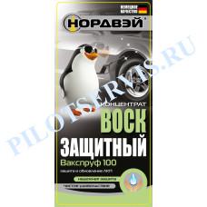 Воск Вакспруф-100  Rossvik 1л