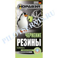 Полироль шин аэрозоль Шварц Россвик Чернение 1000 мл