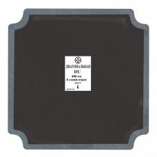 Пластырь диагональный Rossvik Du-4 (230 мм., 6 с.к, диаг), 5 шт/уп