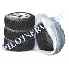 Пакеты для хранения резины (110 смХ 95см)