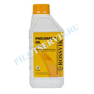 Масло пневматическое Rossvik 1л.