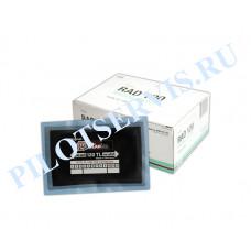 Радиальный пластырь 120TL. 2 Слоя. 125x80мм. 10шт/уп.