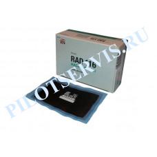 Радиальный пластырь 116TL. 1 Слой. 104x67мм. 10шт/уп.
